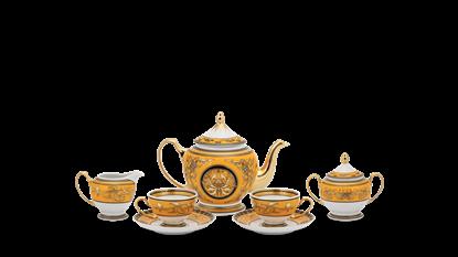 Hình ảnh của Bộ trà 1.3 L - Hoàng Cung - Hoàng Bào (sen)